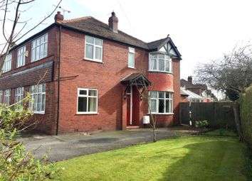 Thumbnail 3 bed end terrace house to rent in Sylvan Avenue, Timperley, Altrincham