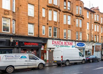 Thumbnail 1 bed flat for sale in 663 Pollokshaws Road, Strathbungo