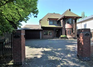 Thumbnail 4 bedroom detached house for sale in Stoke Green, Coventry