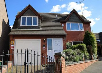 Thumbnail 3 bed detached house for sale in Kirby Road, Earlsdon, Coventry