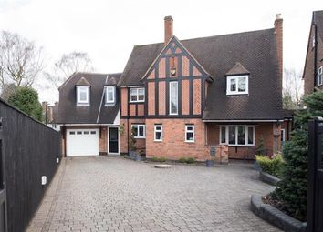 Thumbnail 5 bed detached house for sale in Knighton Drive, Four Oaks, Sutton Coldfield