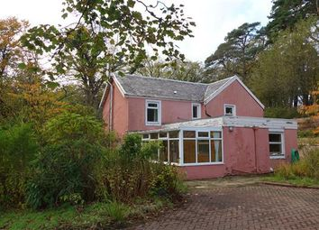 Thumbnail 2 bed detached house for sale in The Lodge, Dippen, Carradale