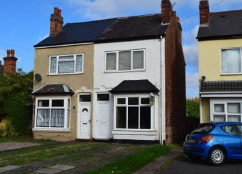 Thumbnail 3 bed semi-detached house for sale in Umberslade Road, Selly Oak, Birmingham