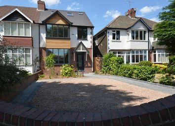 Thumbnail 5 bed semi-detached house for sale in Woodthorpe Road, Kings Heath, Birmingham