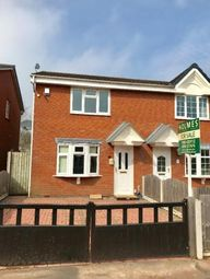 Thumbnail 3 bedroom semi-detached house for sale in Walkers Fold, Willenhall