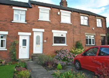Thumbnail 2 bed terraced house to rent in Ingfield Avenue, Ossett, Wakefield