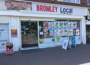 Thumbnail Retail premises for sale in Bromley Lane, Kingswinford