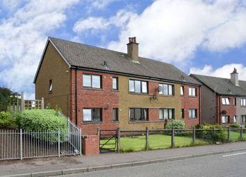 Thumbnail 2 bed flat for sale in Prosen Road, Kirriemuir, Angus