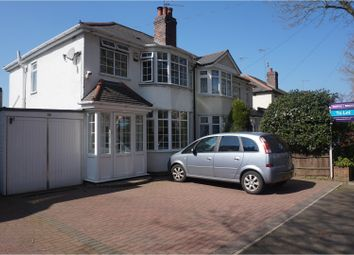 Thumbnail 3 bedroom semi-detached house to rent in Hillyfields Road, Birmingham