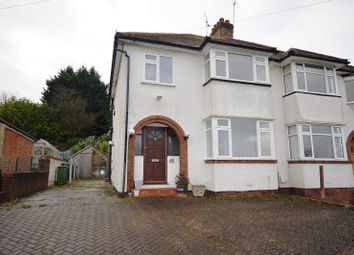 Thumbnail 3 bed semi-detached house to rent in Grosvenor Road, Epsom, Surrey.