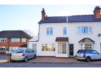 Thumbnail 3 bed end terrace house for sale in Lichfield Road, Sutton Coldfield