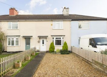 The Bean Acre, Bristol BS11. 2 bed terraced house