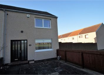 Thumbnail 2 bed end terrace house for sale in Overton Mains, Kirkcaldy