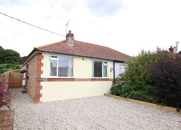 Thumbnail 3 bed semi-detached bungalow for sale in Limes Avenue, Bramford, Ipswich, Suffolk