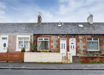 Thumbnail 2 bedroom cottage for sale in John Street, Larkhall