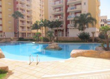 Thumbnail 1 bed apartment for sale in La Manga Del Mar Menor, Murcia, Spain
