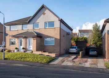 Thumbnail 3 bed semi-detached house for sale in Kenmore Drive, Greenock Inverclyde