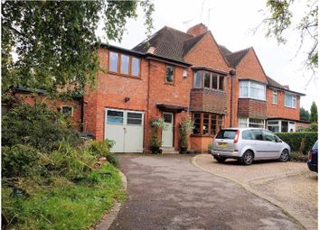 Thumbnail 4 bedroom semi-detached house for sale in Shenley Lane, Birmingham