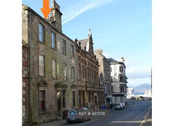 Thumbnail 1 bed flat to rent in Bishop Street, Rothesay