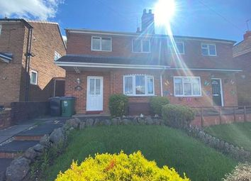Thumbnail 2 bed property to rent in Highams Close, Rowley Regis