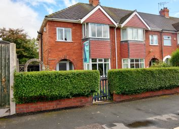 Thumbnail 3 bed end terrace house for sale in Oxford Gardens, Stafford