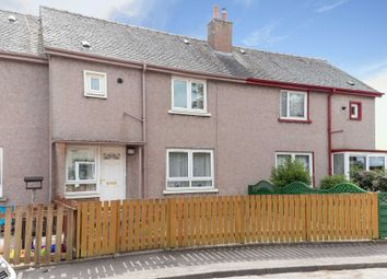 Thumbnail 2 bed terraced house for sale in 20 Craighall Place, Rattray, Blairgowrie