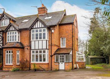 Thumbnail 5 bed detached house for sale in Bonehurst Road, Horley