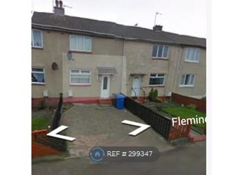 Thumbnail 2 bed terraced house to rent in Fleming Crescent, Saltcoats