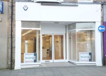 Thumbnail Retail premises to let in Spring Gardens, Buxton