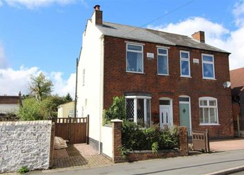 Thumbnail 3 bed semi-detached house for sale in Clifton Street, Hurst Hill, Coseley