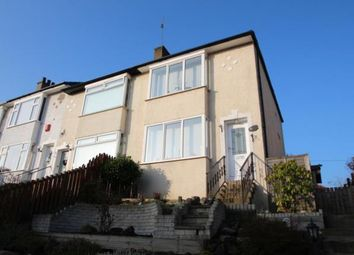 Thumbnail 2 bed end terrace house for sale in Moray Drive, Stamperland, Clarkston, East Renfrewshire