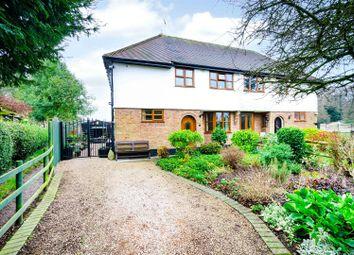 Main Street, Newbold Verdon, Leicester LE9. 3 bed semi-detached house for sale