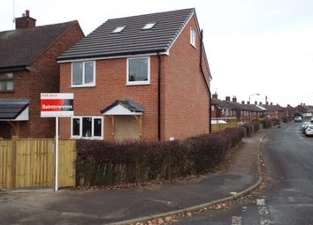 Thumbnail 4 bedroom detached house for sale in Eastfield Drive, South Normanton, Alfreton, Derbyshire