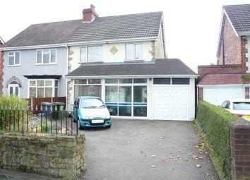 Thumbnail 3 bed semi-detached house for sale in Prestwood Road West, Wednesfield, Wednesfield