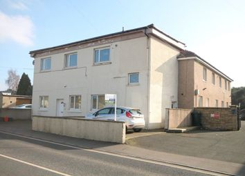 Thumbnail 1 bed flat for sale in 112B Newcraighall Road, Newcraighall