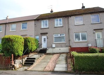Thumbnail 2 bedroom terraced house for sale in Anderson Crescent, Shieldhill, Falkirk, Stirlingshire