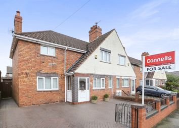 Thumbnail 3 bedroom end terrace house for sale in Bowen Street, Parkfields, Wolverhampton