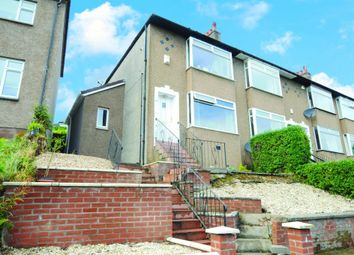 Thumbnail 3 bed end terrace house for sale in 16 Moray Drive, Clarkston, Glasgow