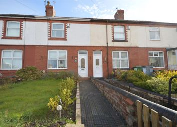 Thumbnail 2 bed terraced house to rent in Digg Lane, Moreton, Wirral