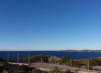 Thumbnail Land for sale in Kalathas, Akrotiri, Chania, Crete, Greece