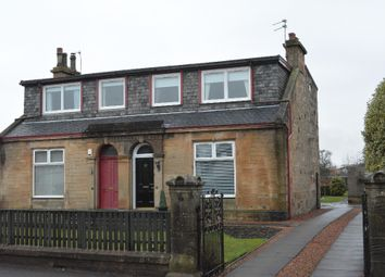 Thumbnail 4 bed semi-detached house for sale in Muirhall Road, Larbert
