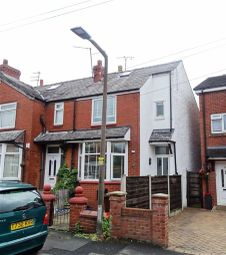 Thumbnail 3 bedroom end terrace house for sale in Milton Road, Prestwich, Prestwich Manchester