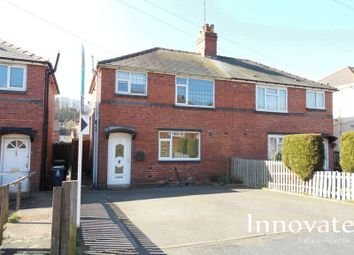 Thumbnail 2 bed semi-detached house to rent in Lansbury Road, Cradley Heath