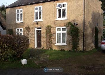 Thumbnail 1 bedroom flat to rent in Mills Lane, Longstanton, Cambridge