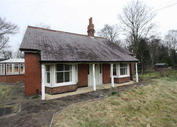 Thumbnail Land for sale in Holburn Lane, Ryton