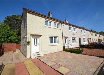 Thumbnail 2 bed end terrace house for sale in Clydesdale Avenue, Hamilton
