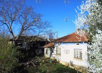 Thumbnail 4 bedroom property for sale in Burya, Municipality Sevlievo, District Gabrovo