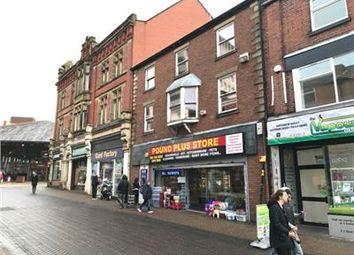 Thumbnail Retail premises for sale in 19 Orchard Street, Preston, Lancashire