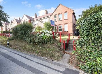 Thumbnail 3 bed end terrace house to rent in Prince Of Wales Road, Sheffield