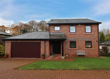 Thumbnail 4 bed detached house for sale in Wellgate, Scotby, Carlisle, Cumbria